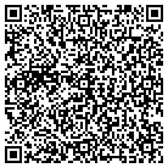 QR-код с контактной информацией организации Хуа Шен, ЗАО