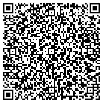 QR-код с контактной информацией организации Доктор Хелен, ЧП