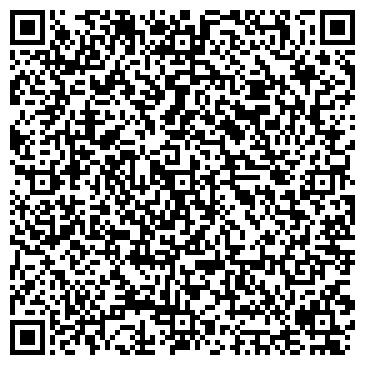 QR-код с контактной информацией организации КОР, ООО