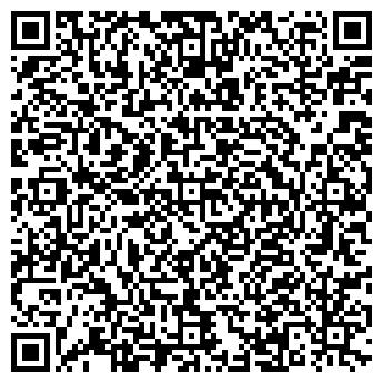 QR-код с контактной информацией организации СХП, ЧП