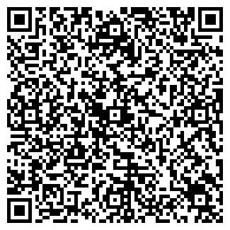 QR-код с контактной информацией организации АРТИМЕД, ООО