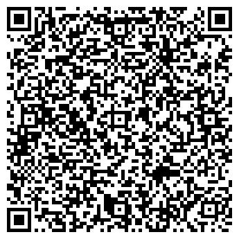 QR-код с контактной информацией организации Пакомедик,ООО