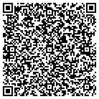 QR-код с контактной информацией организации Мрия-Медис, ЧП