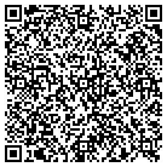 QR-код с контактной информацией организации Теспро, ООО