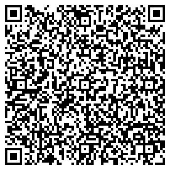 QR-код с контактной информацией организации Бип, ООО
