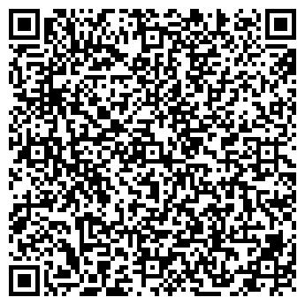 QR-код с контактной информацией организации Нинартмед, компания