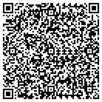 QR-код с контактной информацией организации ООО РОСПАН-ДЕВЕЛОПМЕНТ