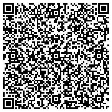 QR-код с контактной информацией организации Ил-Мед, ООО