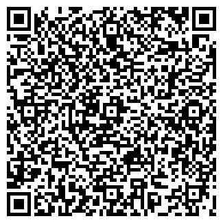 QR-код с контактной информацией организации ФГУП СУ ВВС
