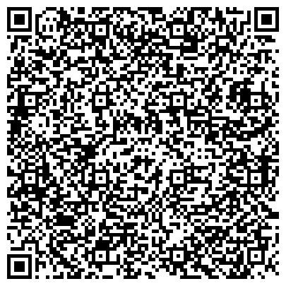 QR-код с контактной информацией организации Офтальмологическая лаборатория-клиника U.S.Оptics, OOO
