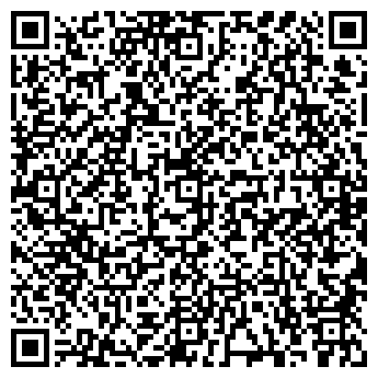 QR-код с контактной информацией организации Аврора, Интернет-магазин