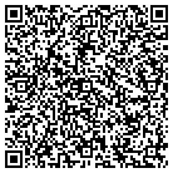 QR-код с контактной информацией организации Камо, ООО