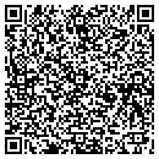 QR-код с контактной информацией организации СУ-802, ОАО