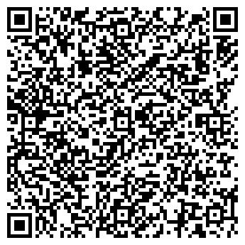 QR-код с контактной информацией организации СВД-Трейдинг, ООО