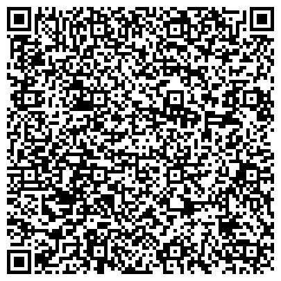 QR-код с контактной информацией организации Лазер и Здоровье, Корпорация
