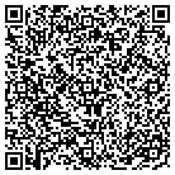 QR-код с контактной информацией организации Росет, Интернет-магазин