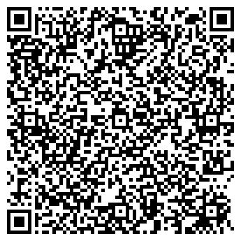 QR-код с контактной информацией организации Rain Plus, ЧП