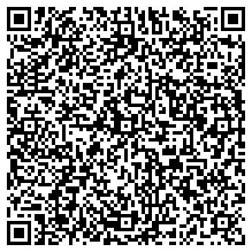 QR-код с контактной информацией организации Натуральная косметика Valie, ЧП