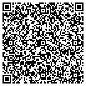 QR-код с контактной информацией организации Диалайт, ООО
