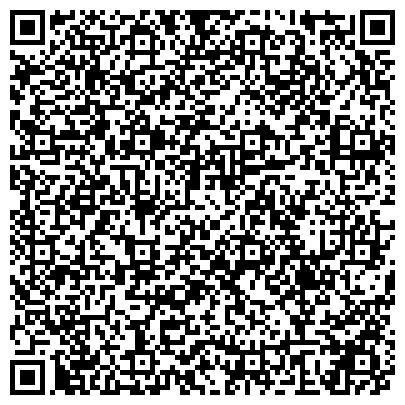 QR-код с контактной информацией организации Опора-плюс (Производственное протезно-ортпедическое предприятие), ЧП