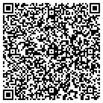 QR-код с контактной информацией организации Гер М.А., СПД