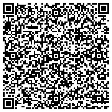 QR-код с контактной информацией организации Интер-Этон Украина, ООО