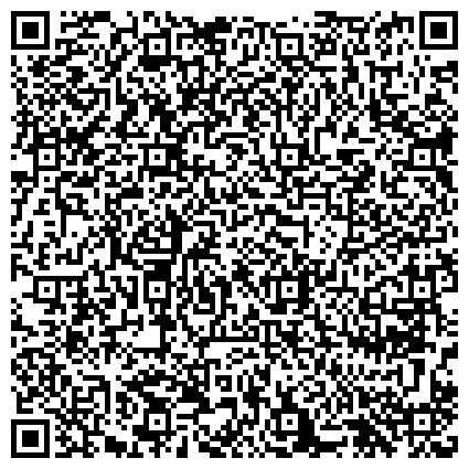 QR-код с контактной информацией организации Харьковское казенное экспериментальное протезно-ортопедическое предприятие, ЧП