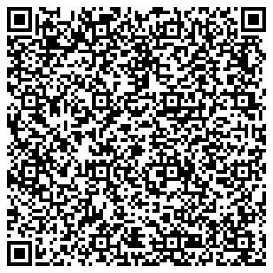 QR-код с контактной информацией организации Лаванда, СПД (Lavande)