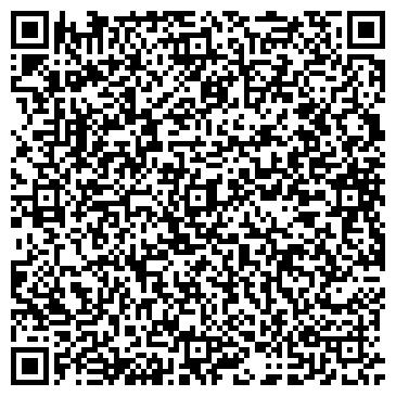 QR-код с контактной информацией организации Лонг Лайф, ООО