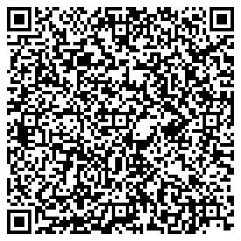 QR-код с контактной информацией организации Тарасова,ЧП