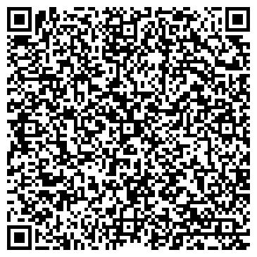 QR-код с контактной информацией организации Приморский бульвар XXI век, ООО