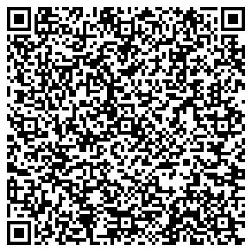 QR-код с контактной информацией организации Phiten, Интернет-магазин