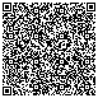 QR-код с контактной информацией организации Люкс Престиж ТД, ООО