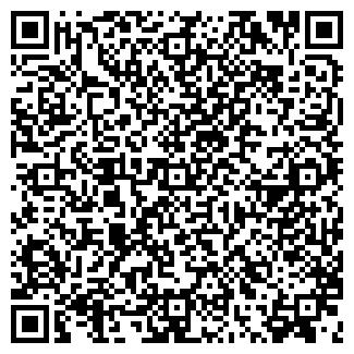 QR-код с контактной информацией организации Еко, ООО