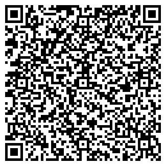 QR-код с контактной информацией организации Дьякова Т.А., ЧП