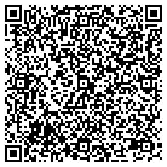 QR-код с контактной информацией организации Хайтек Груп, ООО