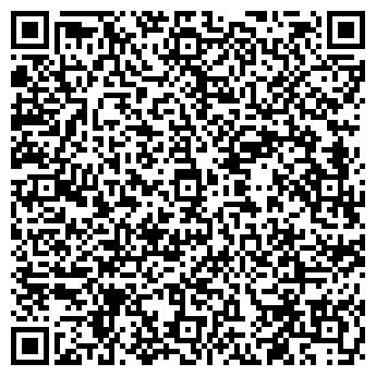 QR-код с контактной информацией организации Анна Мария, ООО