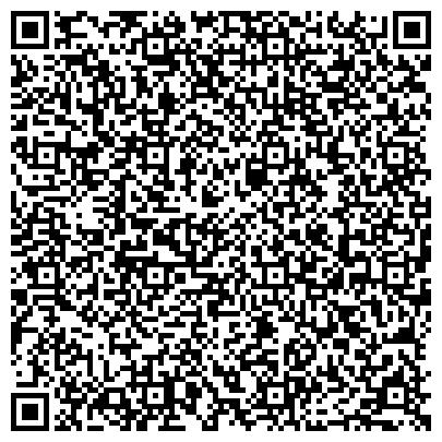 QR-код с контактной информацией организации Одесское казенное экспериментальное протезно-ортопедическое предприятие, КП