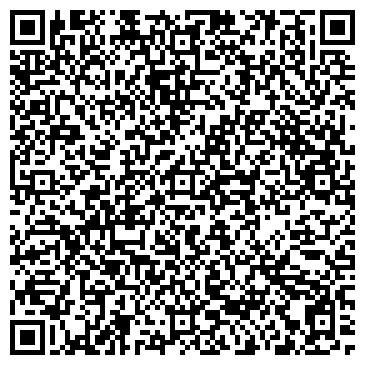 QR-код с контактной информацией организации Сва-Майра (Мeyra), ООО