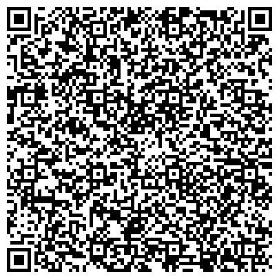 QR-код с контактной информацией организации Каменец-Подольский завод Электрон, ПАО