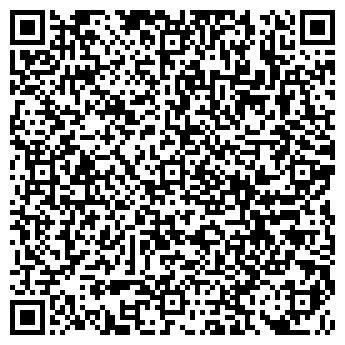 QR-код с контактной информацией организации Центр стопы, ЧП
