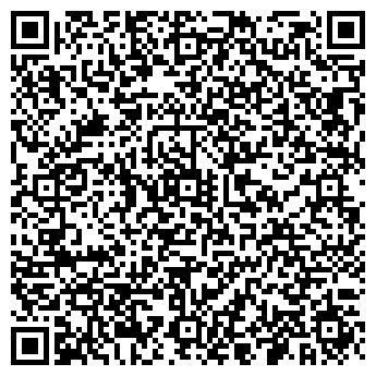 QR-код с контактной информацией организации Амаркорд, ООО