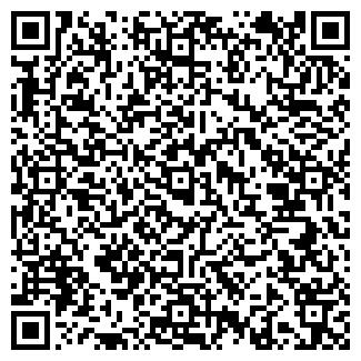 QR-код с контактной информацией организации СХОДНЯ