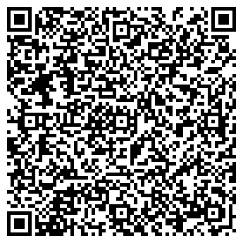 QR-код с контактной информацией организации Слайг Медикал, ООО