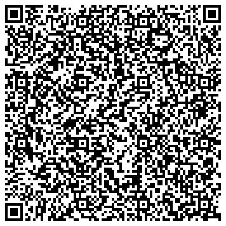 QR-код с контактной информацией организации Львовское казенное экспериментальное предприятие средств передвижения и протезирования ЛКЭПСПиП (Укрпротез, ПО)