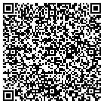 QR-код с контактной информацией организации ХуаШен Одесса