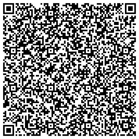 QR-код с контактной информацией организации Днепропетровское казенное экспериментальное протезно-ортопедическое предприятие, КП