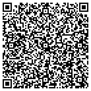 QR-код с контактной информацией организации Делмед, ООО