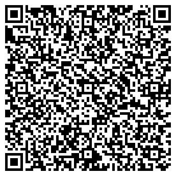 QR-код с контактной информацией организации RehaShop, ООО