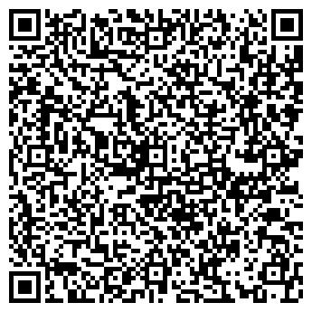 QR-код с контактной информацией организации Укрмедик, ООО